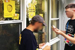 В Одессе активисты громили аптеки с наркотиками - СМИ