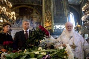 Драч стоял у истоков независимости Украины: Порошенко попрощался с поэтом