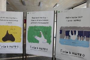 Изменения в киевском метро — новый голос и правила с юмором