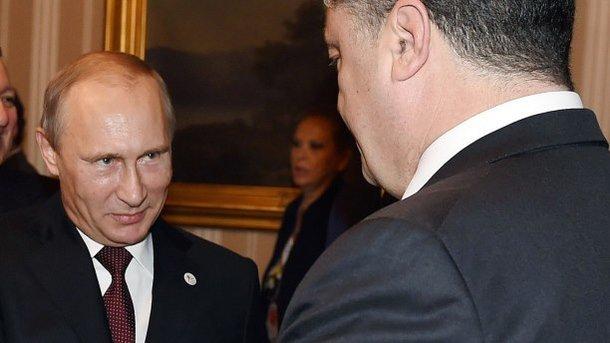 Картинки по запросу путин и порошенко фото