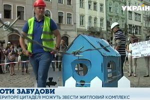 Во Львове митинговали против строительства многоэтажки на месте концлагеря для военнопленных