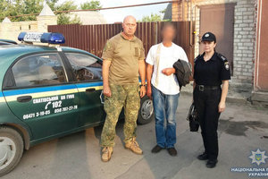 На Донбассе мужчина приковал цепью 10-летнего мальчика