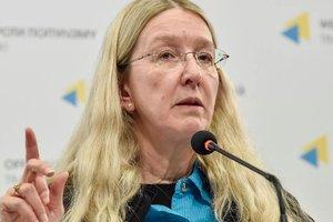 """Минздрав предупредил о мошенниках, которые """"прикрываются"""" Супрун и ее замами"""