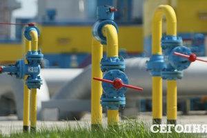 Гройсман планирует сделать Украину экспортером газа