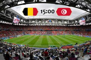 Бельгия - Тунис: когда начало и где смотреть матч ЧМ-2018