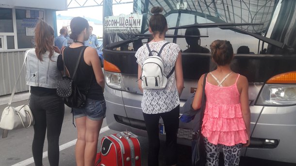Девушки в Польшу не доехали. Фото: Нацполиция