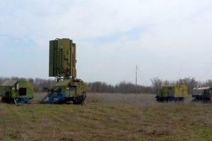 Самолеты врага смогут обнаружить за 400 км: ВСУ получили современную технику