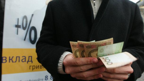 Госдолг Украины весной уменьшился на1%