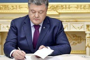 Новые правила расчета отпусков для военнослужащих: Порошенко подписал закон