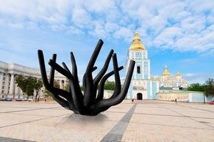 В центре Киева появятся щупальца