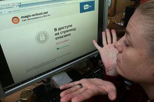 В Украине хотят блокировать сайты без разрешения суда: защита или госцензура