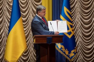 Порошенко дал старт созданию Антикоррупционного суда в Украине
