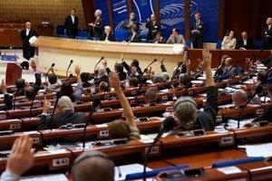 Комитет ПАСЕ одобрил проект резолюции по украинским политзаключенным