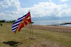 Президент Македонии отказался подписать соглашение о новом названии страны
