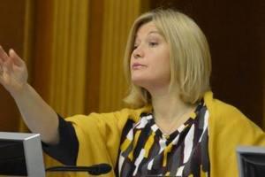 """""""Это позорный ответ"""": Геращенко в шоке от заявления Кремля на просьбу помиловать Сенцова"""
