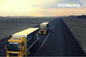 На дорогах Европы появятся грузовики без водителей