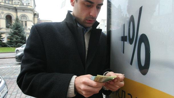 Дефолт всё ближе: недостаток бюджета государства Украины стремительно растёт