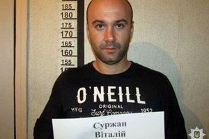 В Миргороде из зала суда сбежал особо опасный преступник