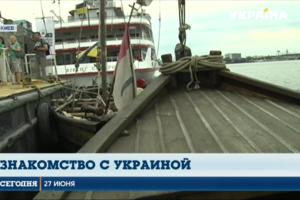 Исторический литовский корабль отправился в путешествие по Днепру