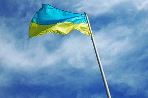 В оккупированном Донецке подняли флаг Украины