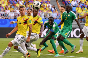 Обзор матча Сенегал - Колумбия 0:1 на ЧМ-2018