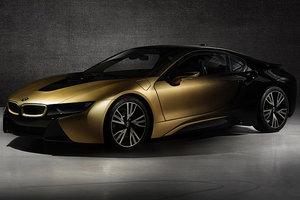 Электро и спорткар BMW покрыли 24-каратным золотом: фото
