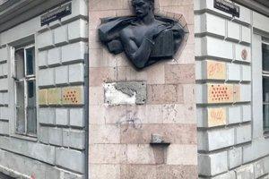 Во Львове уничтожили памятный знак Ивану Франко