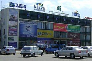 В Запорожье объявили о минировании аэропорта