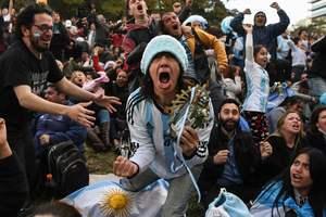 Фанаты из Аргентины забронировали в России отель, которого не существует