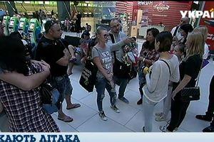 Сотни украинцев застряли в аэропорту Туниса