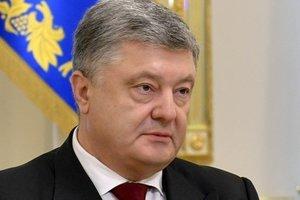 Порошенко хочет изменить Конституцию, а на Донбассе сорвалось очередное перемирие: главные новости недели