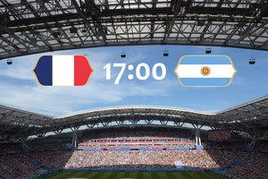 Онлайн 1/8 финала ЧМ-2018 Франция - Аргентина 1:1 аргентинцы сравняли счет