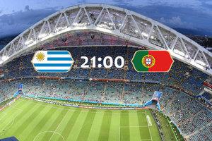 Онлайн матча 1/8 финала чемпионата мира Уругвай - Португалия