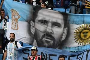 Где смотреть матч Франция - Аргентина на ЧМ-2018