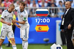 Россия - Испания: онлайн-трансляция матча плей-офф ЧМ-2018