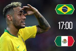 Онлайн матча ЧМ-2018 Бразилия - Мексика - появились стартовые составы
