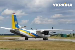В Одессу прибыл очередной борт ранеными на Донбассе бойцами