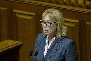 Денисова обратилась к послам ЕС из-за недопуска к политзаключенным