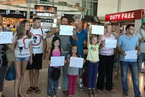 """""""Застрявшие"""" в Албании 200 украинцев улетели на Родину"""