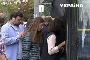 """Украинцев в транспорте """"атакуют"""" карманники: как уберечь ценные вещи"""