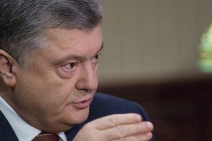 Порошенко: На Донбассе не замороженный конфликт, а горячая война