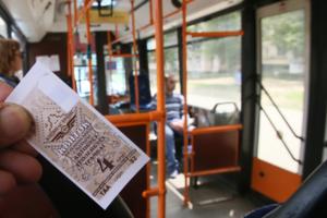 Подорожание проезда в Киеве остается под вопросом