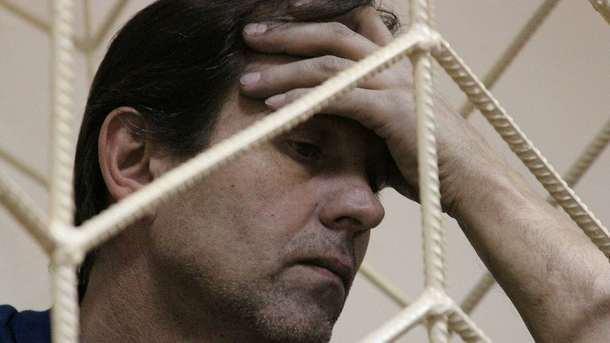 «Суд» приговорил Балуха к5 годам