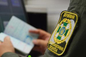 В украинских аэропортах пограничники задержали двоих иностранцев с поддельными документами