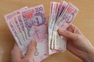 Рост пенсий и прожиточного минимума, закон о кредитах и ЖКХ-долги: что изменилось в Украине за неделю