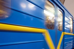 В воскресенье в Киеве продлят работу метро