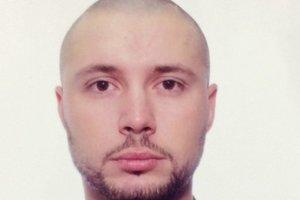 Суд в Италии начал рассмотрение дела нацгвардейца Маркива