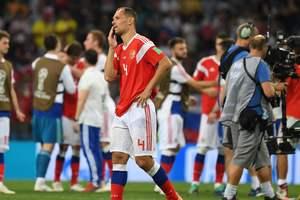 Защитник сборной России после поражения от Хорватии завершил карьеру футболиста