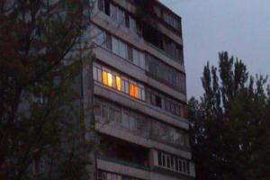 В Запорожье ночью пылали балконы: опубликованы фото