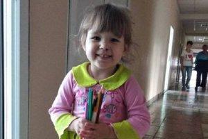 Под Киевом нашли трехлетнюю девочку: новые подробности